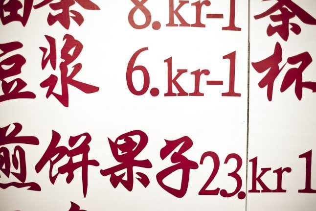 Is the Danish work visa law to blame for Chinese chef living in Copenhagen restaurant's storage room?